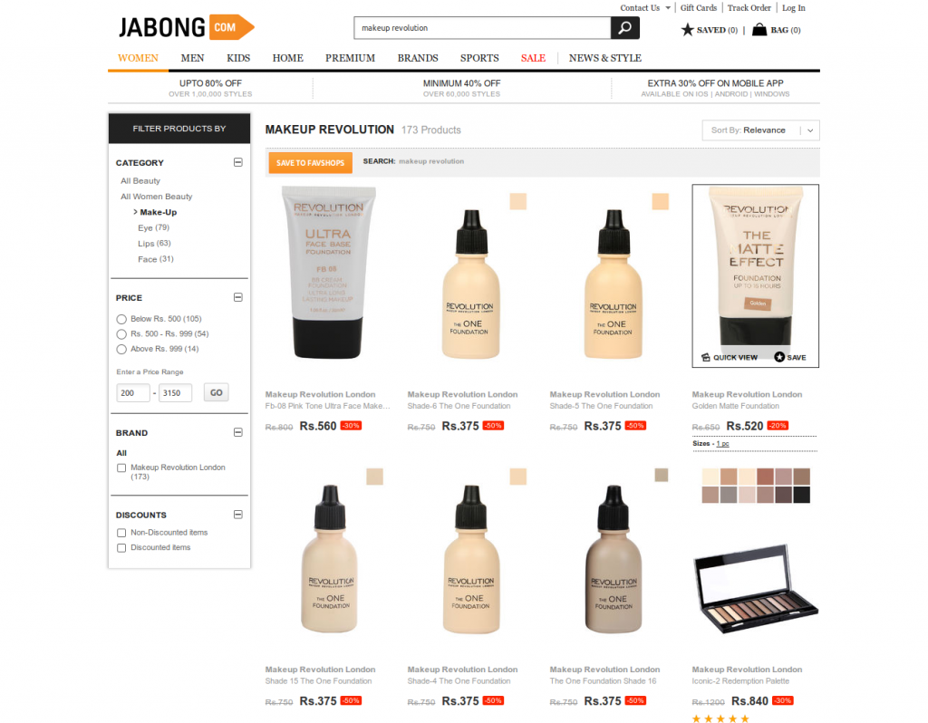 Makeup Revolution London available on Jabong